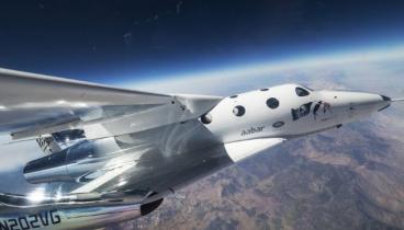 Νέα πειραματική πτήση τουριστικού αεροσκάφους στο διάστημα