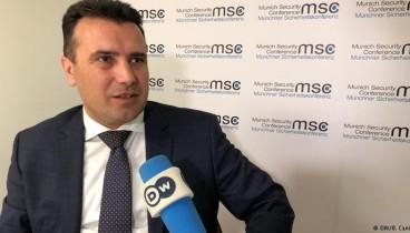 """Ζάεφ: """"Μιλάω μακεδονικά, είμαι Μακεδόνας, αλλά από τη Βόρεια Μακεδονία"""""""