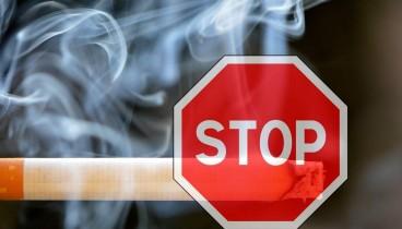 Λαμπρό παράδειγμα τα Τρίκαλα στη μάχη κατά του τσιγάρου