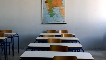 Υπουργείο Παιδείας: Διευκρινίσεις για τις απουσίες λόγω γρίπης