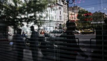 Απεργούν στις 20 Μαρτίου οι τραπεζοϋπάλληλοι