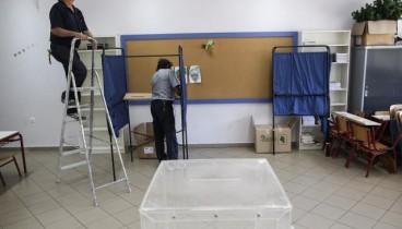 ΓΣΕΕ: Τι ισχύει με την άδεια για την άσκηση του εκλογικού δικαιώματος