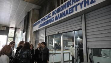 Υπουργείο Εργασίας: Με τις 120 δόσεις θα συνταξιοδοτηθούν περίπου 80.000 ασφαλισμένοι