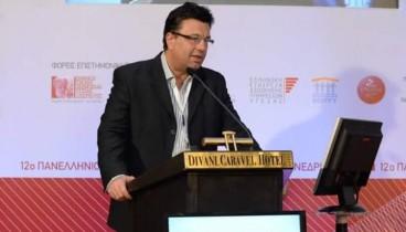 Χρ. Παπαστεργίου: Διήμερο συνέδριο για την ανάπτυξη στην Κεντρική Μακεδονία