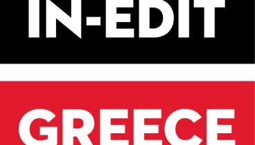Το φεστιβάλ IN-EDIT πιάνει λιμάνι στη Θεσσαλονίκη