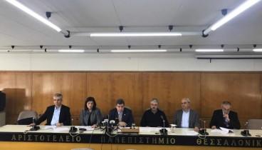 ΑΠΘ: Στρατηγική ήττα της αριστείας και πλημμύρα μεταγραφών φέρνει το ν/σ Γαβρόγλου