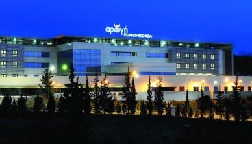 Euromedica-Αρωγή Θεσσαλονίκης: Σημείο αναφοράς στην Ελλάδα και τη Νοτιοανατολική Ευρώπη