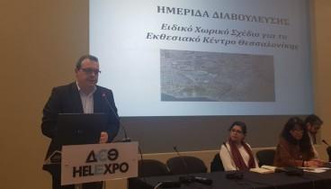 Θεσσαλονίκη: Νέο εκθεσιακό κέντρο το 2026, στα εκατό χρόνια από την πρώτη ΔΕΘ