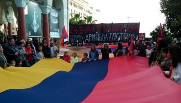 Ημέρα μνήμης στη Θεσσαλονίκη για τη Γενοκτονία των Αρμενίων