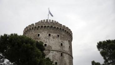 Για μία έξυπνη και παραγωγική Μακεδονία