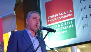 Ο Θεοδόσης Μπακογλίδης εγκαινίασε το εκλογικό κέντρο της παράταξης «ΣΥΝΕΡΓΑΣΙΑ ΓΙΑ ΤΗΝ ΚΑΛΑΜΑΡΙΑ»