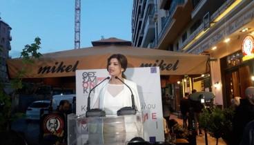 Εγκαινίασε το εκλογικό της κέντρο η Κατερίνα Νοτοπούλου