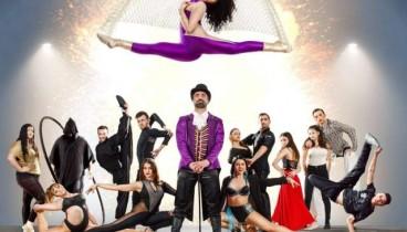 Το υπερθέαμα «The Greatest show!» στη Θεσσαλονίκη