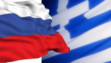 Αύριο στη Θεσσαλονίκη η 12η Μεικτή Διυπουργική Επιτροπή Ελλάδας - Ρωσίας