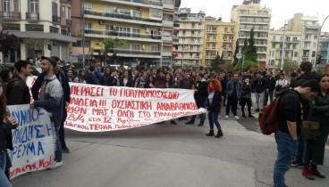 Θεσσαλονίκη: Στο ΥΜΑΘ κατέληξαν δυο πορείες της σπουδάζουσας νεολαίας