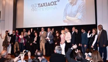 Ν. Ταχιάος: Η Θεσσαλονίκη χρειάζεται ισχυρή δημοτική διοίκηση