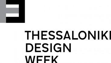 Έρχεται η 1η Thessaloniki Design Week