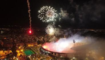 Τα εναέρια πλάνα από τη γιορτή στην Τούμπα κόβουν την ανάσα (video)