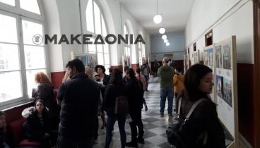 To ΥΜΑΘ άνοιξε τις πόρτες του στο κοινό της Θεσσαλονίκης