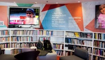 Στην Ημαθία το πρώτο δίκτυο σχολικών βιβλιοθηκών στην Ελλάδα