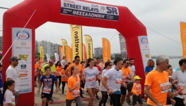 Η Θεσσαλονίκη έτρεξε για τον Πόντο