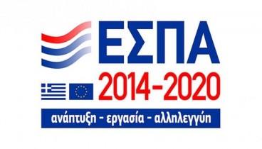 Έρχονται 35 εκατ. ευρώ για επιχειρηματίες Ρομά