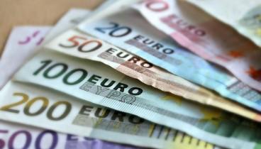 Το απόγευμα στους τραπεζικούς λογαριασμούς των δικαιούχων η 13η σύνταξη