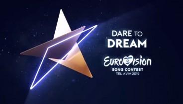 Eurovision: 13η θα εμφανιστεί στον τελικό του Σαββάτου η Ελλάδα