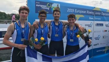Κωπηλασία: Τρία μετάλλια για την Εθνική ομάδα στο Έσεν