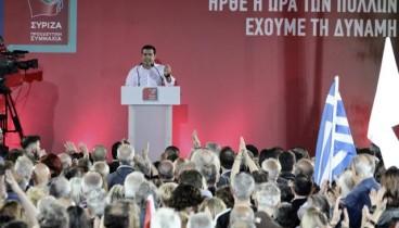 Αλ. Τσίπρας: Ο  λαός θα αποφασίσει ποιος θα κυβερνάει όχι οι δημοσκόποι