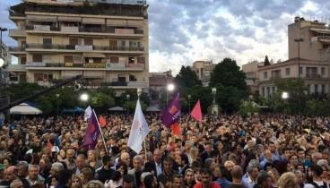 Αλ. Τσίπρας: Την τελική απόφαση την παίρνει ο λαός