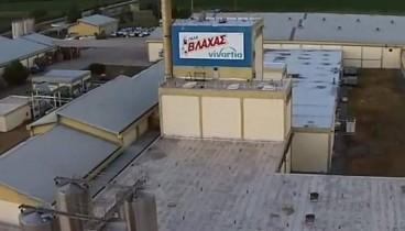 ΠΚΜ: Πρωτοβουλίες για τη διάσωση του εργοστασίου «Γάλα Βλάχας» στο Πλατύ Ημαθίας