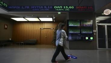 Χρηματιστήριο: Ήπιες ανοδικές τάσεις επικράτησαν στη σημερινή συνεδρίαση