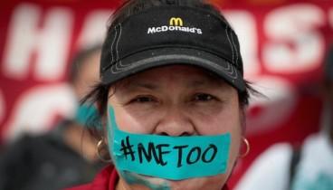 Εργαζόμενες στα McDonalds των ΗΠΑ διαμαρτυρήθηκαν για τη σεξουαλική παρενόχληση