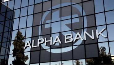Alpha Bank: Θετική η εικόνα της μεταποιητικής βιομηχανίας