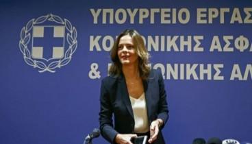Ε. Αχτσιόγλου: Η αύξηση του κατώτατου μισθού θα σηματοδοτήσει αλλαγή σελίδας
