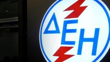 Διακοπή ρεύματος αύριο στο κέντρο της Θεσσαλονίκης