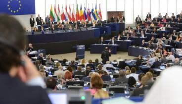 """Το Ευρωκοινοβούλιο """"ανοίγει τις πύλες του"""" στους Ευρωπαίους πολίτες (βίντεο)"""
