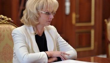 Στο 41% οι Ρωσίδες που κατέχουν ηγετικές θέσεις στη χώρα τους