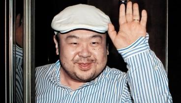 Οι ΗΠΑ κατηγορούν τη Ρωσία ότι εμπλέκεται στη δολοφονία του Κιμ Γιονγκ Ναμ