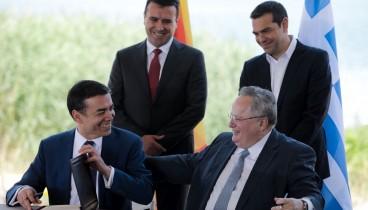 ΠΓΔΜ: Απορρίφθηκαν οι προσφυγές για τη νομιμότητα του δημοψηφίσματος