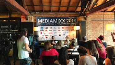 Στη Θεσσαλονίκη για τρίτη συνεχή χρονιά το Mediamixx