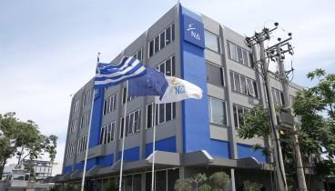 ΝΔ: «Τα μηνύματα που εκπέμπει η ελληνική οικονομία είναι πλέον ανησυχητικά»