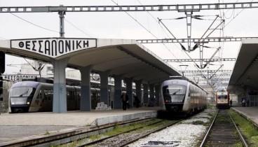 Κανονικά τα δρομολόγια των τρένων στον άξονα Αθήνα - Θεσσαλονίκη