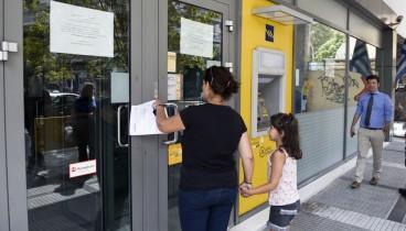 Τριήμερο λουκέτο σε υποκάταστημα τράπεζας στη Θεσσαλονίκη