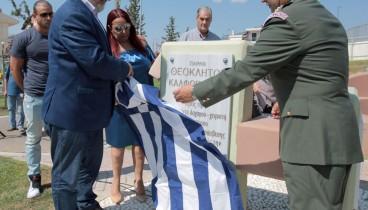 Δήμος Νεάπολης - Συκεών: Σε κλίμα συγκίνησης η ονοματοδοσία του «πάρκου Θεόκλητος Καλφόπουλος» στα Πεύκα