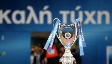 Στις 25 Ιανουαρίου η κλήρωση για τα προημιτελικά του κυπέλλου Ελλάδας