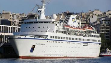 Στο λιμάνι της Θεσσαλονίκης αύριο το κρουαζιερόπλοιο «Salamis Filoxenia»