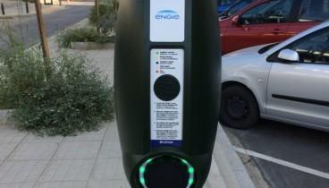 Εγκαταστάθηκε ο πρώτος σταθμός φόρτισης ηλεκτρικών αυτοκινήτων στη Θεσσαλονίκη