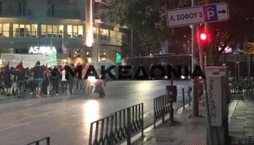 Θεσσαλονίκη: Πορεία για τα πέντε χρόνια από τη δολοφονία Φύσσα